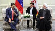 مقاومت ملتهای ایران و ونزوئلا تحسین برانگیز است