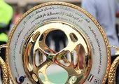 اعلام آرای جدید کمیته وضعیت بازیکنان/باشگاه ذوب آهن محکوم شد