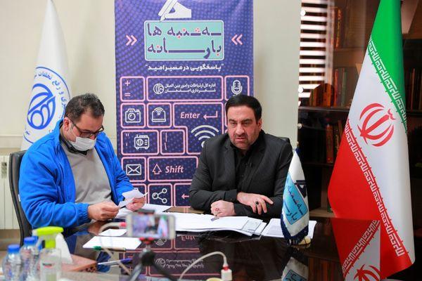 دستفروشان شهر اصفهان در 29 بازارچه ساماندهی شدند