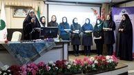 """مراسم جشن """"تکریم مقام مادر و روز زن"""" در پستبانکایران برگزارشد"""