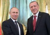 اردوغان آتش بس فوری غیرقابل نقض اعلام کند