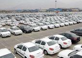تکذیب افزایش قیمت محصولات ایران خودرو