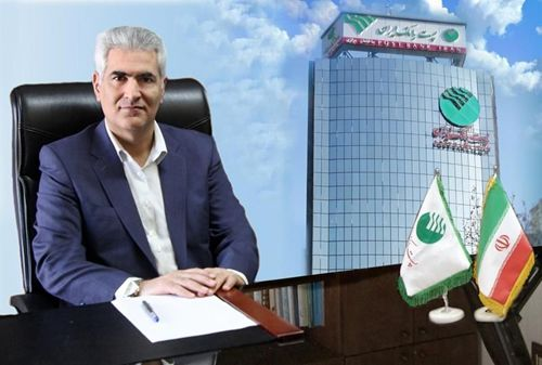 پیام مدیرعامل پست بانک ایران به مناسبت حلول ماه ربیع الاول