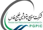 هلدینگ خلیج فارس سهام نوری، شگویا، پارس و مبین را بیمه کرد