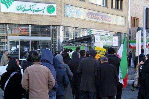 استقبال پست بانک ایران از ملت شریف ایران در راهپیمایی۲۲ بهمن