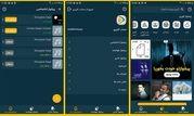 نسخۀ جدید اپلیکیشن «پیشواز هوشمند» ارائه شد