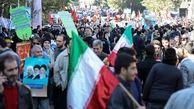 آمریکا این بار هم سیلی محکم دیگری از ملت ایران خواهد خورد