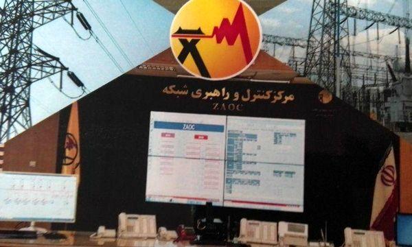 مرکز دیسپاچینگ منطقهای زنجان فردا به بهرهبرداری میرسد