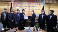 تکریم و صیانت از کارکنان جزو اولویت های کاری شرکت نفت مناطق مرکزی ایران است