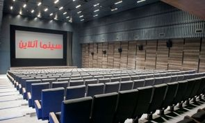 نیم میلیون بلیط در سینمای آنلاین به فروش رسید