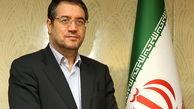 سفر وزیر صنعت، معدن و تجارت به استان قزوین