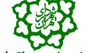 آماده باش شمال تهران با 800 نیرو در دور جدید بارش ها