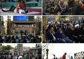 ویژه برنامه های هفته تهران در قلب طهران