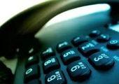 صورتحساب تلفن خود را غیرحضوری پرداخت کنید