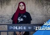 هشتک بحرینی ها در اعتراض به مفقود شدن نماینده پارلمان