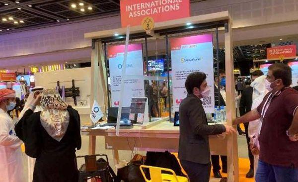 اعزام 20 شرکت دانشبنیان به نمایشگاه جیتکس دبی