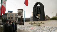 از نصب یادمان شهدای 17 شهریور تا افتتاح بوستان فاطمی