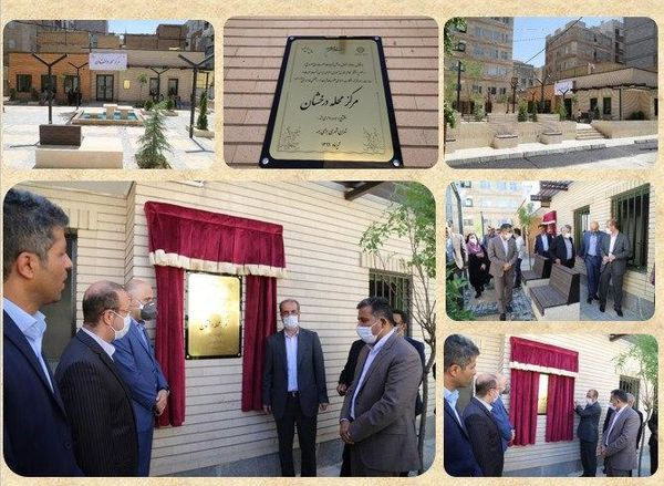 افتتاح سومین مرکز محله ای در بافت فرسوده منطقه15