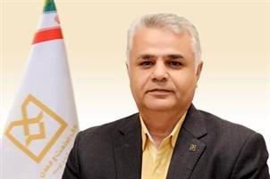 مدیر امور حقوقی بانک صنعت و معدن منصوب شد