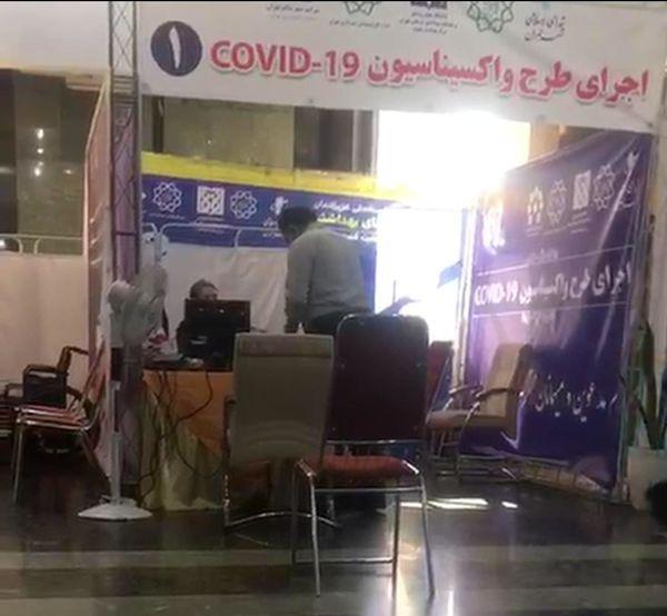 مدیران محلات منطقه ۳ برعلیه ویروس کرونا کووید ۱۹ واکسینه شدند