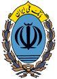 رییس جدید اداره کل خارجه معارفه شد