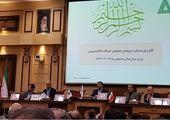 صورتجلسه ی مجمع عمومی عادی سالیانه شرکت فولاد خوزستان