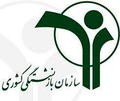 غرامت بیمه عمر به محض ابلاغ از سوی هیات دولت اجرا میشود