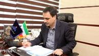 پیام تبریک مدیرعامل شرکت نفت مناطق مرکزی ایران
