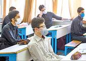آغاز احداث مدرسه سه کلاسه در روستای علی آباد انقلاب