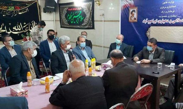 بررسی وضعیت آب روستای ابراهیم آباد اراک با حضور استاندار مرکزی