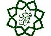 نشست هم اندیشی شهرداران مدارس منطقه 15 با محمدی شهردار منطقه با برگزار شد.
