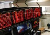اکثر سهمها با رشد قیمت مواجه شدند