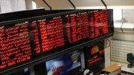 رشد 82 درصدی حجم معاملات بورس
