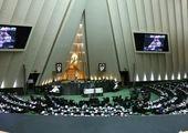 موافقت نمایندگان با کلیات طرح اصلاح قانون بودجه سال ۹۷ کل کشور