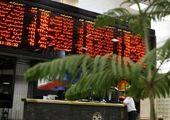 هلدینگ خلیج فارس  دومین شرکت بزرگ بورسی