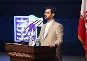 برگزاری آیین گرامیداشت هفده شهید یوم الله 15 خرداد در منطقه 15