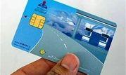 یک میلیون و ۱۰۰ هزار نفر برای دریافت کارت سوخت المثنی ثبتنام کردند