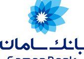 سایت بانک سامان برترین وبسایت جشنواره وب و موبایل شد