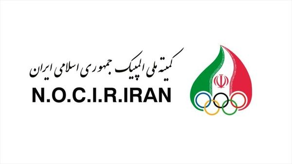 ارسال نامه کمیته ملی المپیک به IOC و FIFA در پی توهین بحرین به سرود ملی ایران