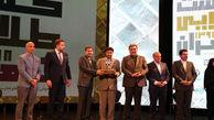 دریافت جایزه بین المللی خشت طلایی تهران توسط شهرداری منطقه 11