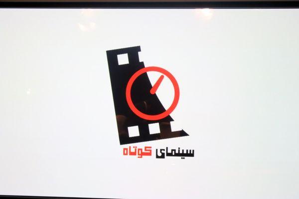 نمایش فیلم کوتاه «نگران نباش» در آیفیلم