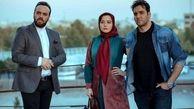 اکران «مدیترانه» در جشنواره جهانی فیلم فجر