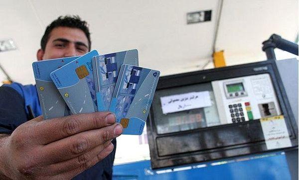 کارت سوخت به معنای گرانی و سهمیه بندی بنزین نیست