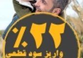 """حضور تیم فوتسال بیمه """"ما"""" در مسابقات یادواره شهید سپهبد حاج قاسم سلیمانی"""