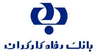 باشگاه مشتریان سازمان تامین اجتماعی عضو جدید می پذیرد