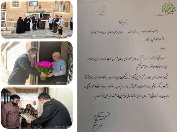 ارسال پیام تبریک شهردار منطقه 15 به 17 خانواده  معظم شهید