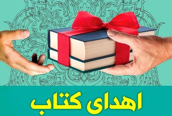 اهدا ۳۰۰۰ جلد کتاب به نهادکتابخانه های استان مرکزی به مناسبت هفته کتاب و کتابخوانی