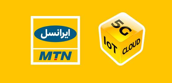 بسته ویژه هفت روزه 13 گیگابایتی ایرانسل