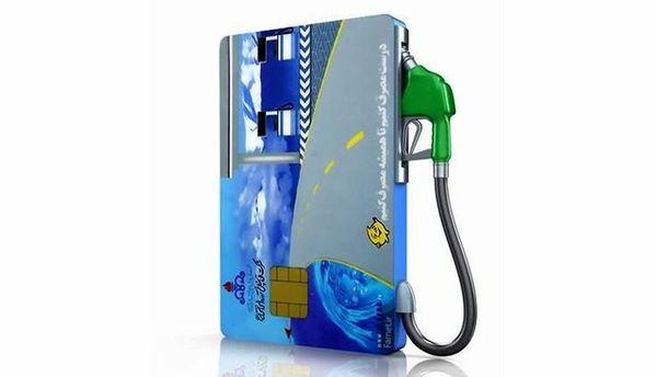 الزام استفاده از کارت سوخت با اولویت کلانشهرها