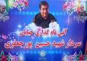 جذب 1000 نفر از اهالی 15 تا 30 ساله محلات جنوب تهران